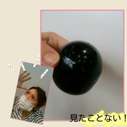 16-11-16-13-44-05-551_deco-002