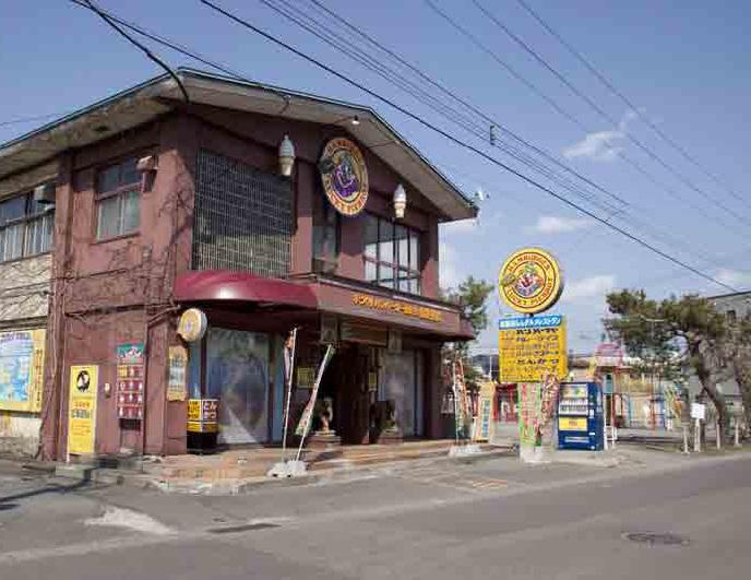 ラッキーピエロ北斗飯生店
