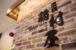 NORTH SAKE&WINE 酒舗 稲村屋