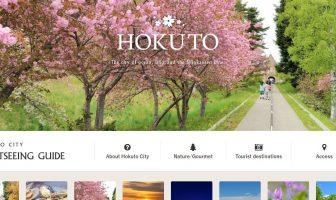 Homepage renewal!